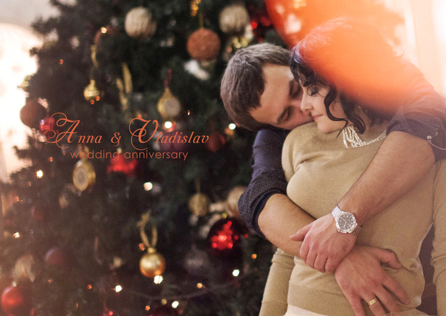 Elvira Azimova photographer wedding Moscow